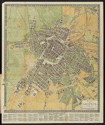 Stadtplan zum Adressbuch Leipzig 1883